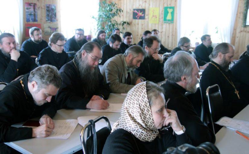 Семинары для помощников викариев и ответственных в благочиниях иставропигиальных   монастырях по церковной реабилитации лиц, отпавших от Православия