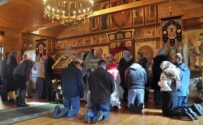Чин присоединения к Православию  вПраздникРождества Пресвятой Богородицы
