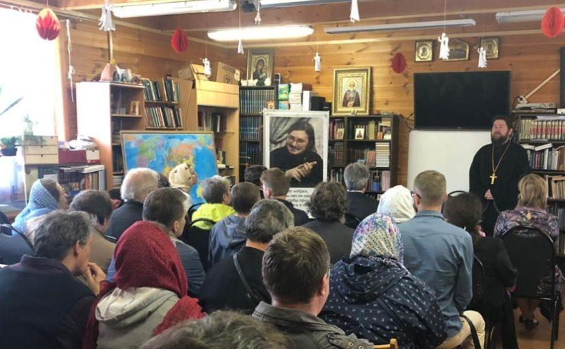 Профилактика отпадения от Православия: семинар на Кантемировской