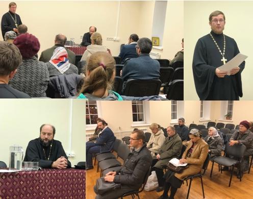 Профилактический семинар, посвященный деятельности сект на территории Петропавловского  благочиния Юго-Восточного викариатства