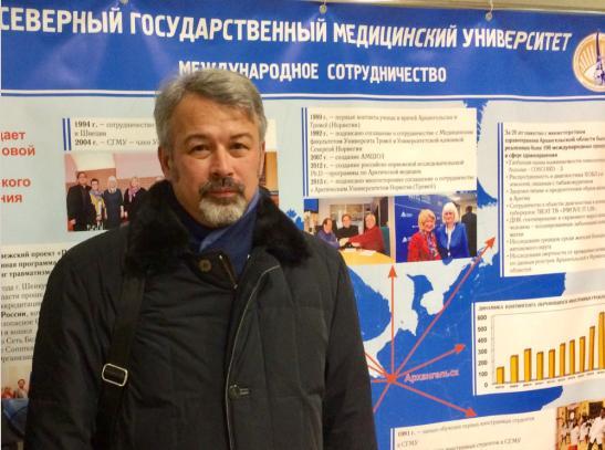Участие в региональных Рождественских чтениях в Архангельске