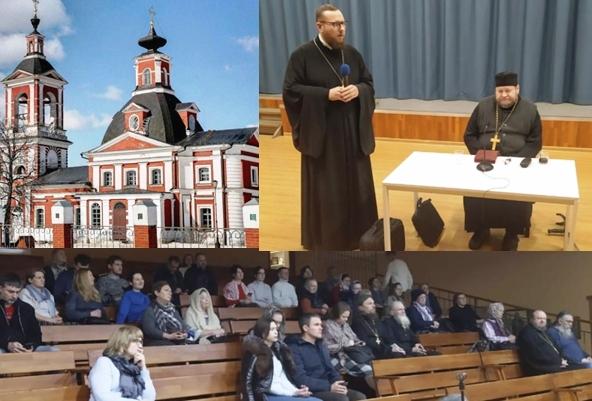 Профилактический семинар на Новых территориях