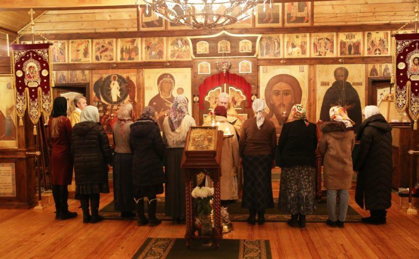Присоединены к Православию 11 человек