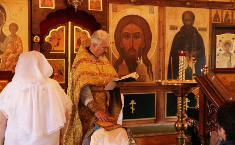 Чин присоединения к Православию