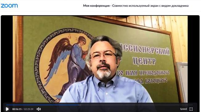 Состоялся семинар для сотрудников Московской епархии