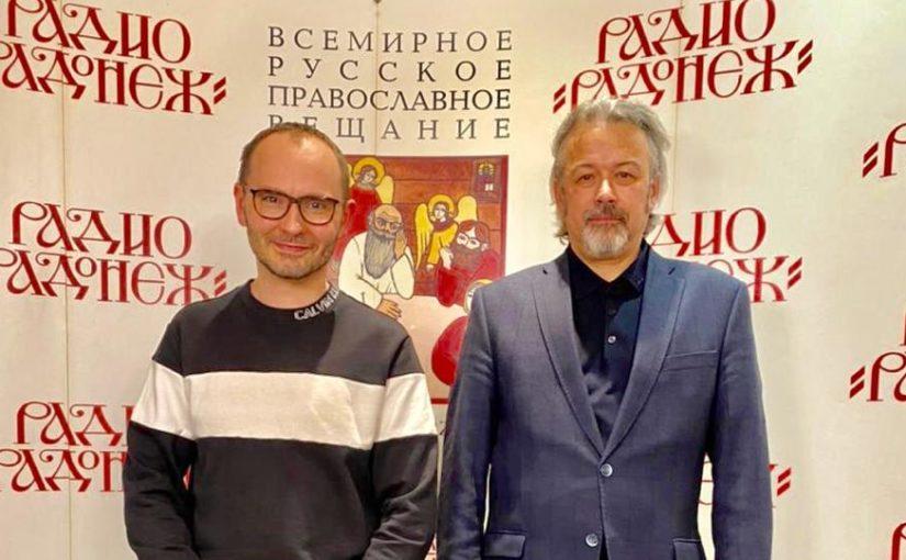 Миссия и жизнь: выступление А.И. Солодкова на радио Радонеж