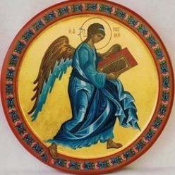 Комиссия по церковной реабилитации лиц, отпавших от Православия